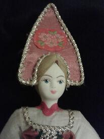 Russian Cloth Doll.