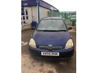 Toyota YARIS GLS 1.0 Very good runner & good mileage. Upto 12-14 Miles per Litre.Low tax & insurance