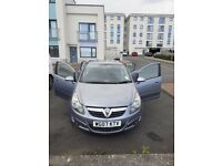 Vauxhall, CORSA, Hatchback, 2007, Manual, 1248 (cc), 5 doors