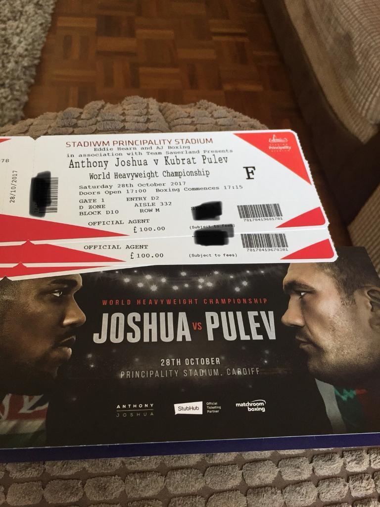 Anthony Joshua v Kubat Pulev tickets - FLOOR