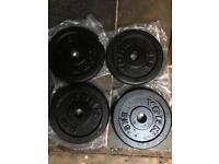 York 4x5kg steel plates