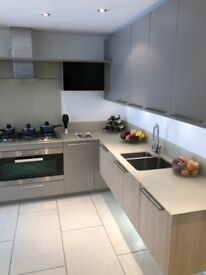 Ex Display Rational Cambia Kitchen Units