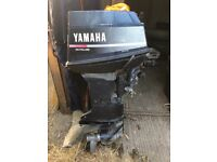 Yamaha 40hp outboard engine