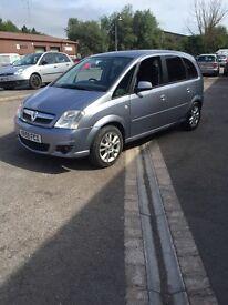 Vauxhall Meriva design 1.6