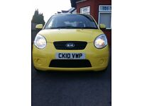 Kia Picanto Strike 2010, Cheap Road Tax, Low Insurance, Perfect for new drivers