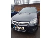 Vauxhall astra 2010 car for sale