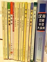 Text books for acupuncture courses