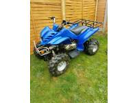 Kids/adult 150cc quad bike