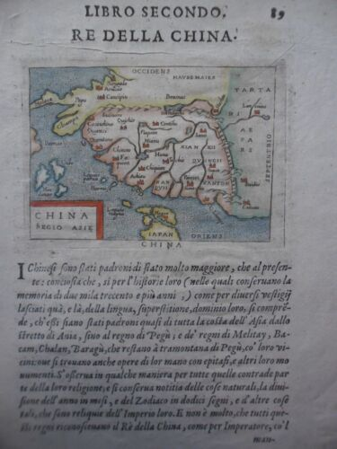 China map Botero 1599