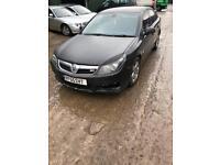 Quick sale Vauxhall Vectra VXR CDTI diesel 6 speed