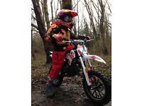 Kids50cc motorcross bike (restrictable)