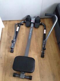 Rowing Machine, Rower BR1900 Body Sculpture