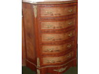 Walnut Wood Serpentine Chest of Five Bedroom Drawers with Gold Metal Trim