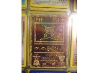 *** Promo Pokemon Cards for Sale - Price Negotiable ***