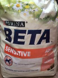 Purina sensitive adult dog food.