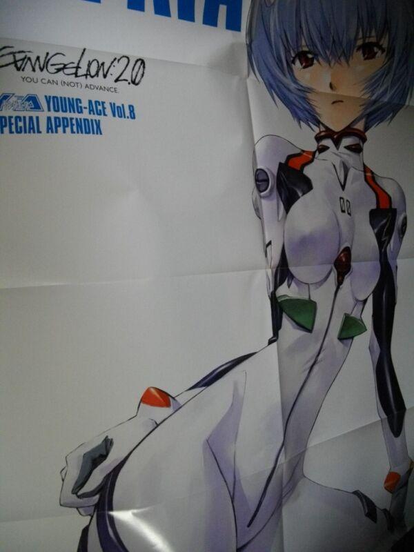 neon genesis evangelion 3 big poster Makinami Asuka  Ayanami Rei sell singly