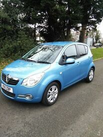 FOR SALE- Vauxhall Agila SE 1.25 Petrol 2011 reg. (11) 11,500 miles, in excellent condition.