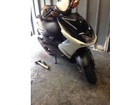 Yamaha aerox 50cc 2011 moped ped not a quad or 125cc or pit bike mini moto