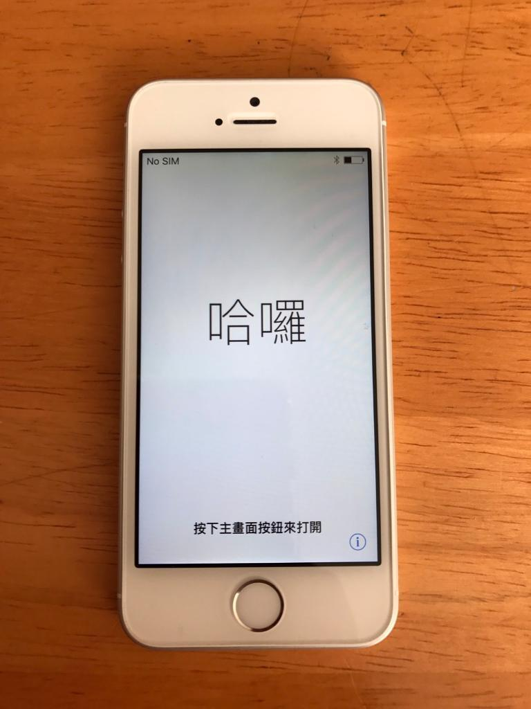 iPhone SE 64gb Silverin Camelon, FalkirkGumtree - iPhone 64gb in Silver. Fantastic condition. Vodafone. Like new. Apple repair and service coverage till 15 July 2017.Collection only. No offers