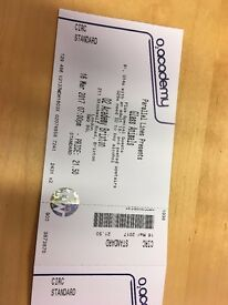 Glass Animals - 2 tickets - TONIGHT - Brixton Academy