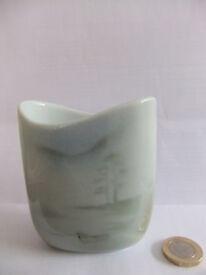 Highbank Oval Vases