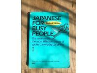 Japanese Language Book
