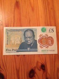 £5 note ak47
