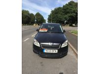 Car for sale Skoda Fabia
