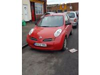 Nissan Micra spares or repairs. Non runner