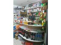 Corner shop in green street upton park