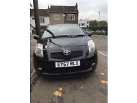 Toyota Yaris 1.3 VVT T Spirit 3 Door Hatchback - Full Service History - Low Mileage.