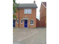 2 Bed Semi-Detached House For Sale with Garage and Driveway