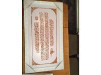 Islamic art frames