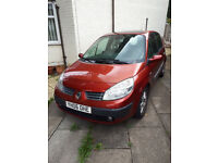 Spares or Repairs. No handbrake,(electronic). Cracked windscreen, few other faults, flat battery