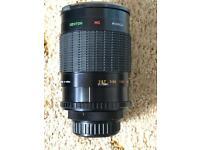 Centon MC Mirror Lens