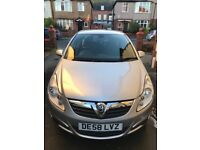 Vauxhall Corsa '58 plate for Sale
