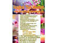 Thaimassage Therapy
