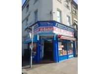 PRIME LOCATION BUTCHER / GROCERY SHOP FOR SALE/LEASE, NEWSAGENT OFF LICENCE STRATFORD EAST LONDON