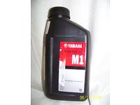 Genuine Yamaha M1 fork oil for catridge type forks. 1ltr