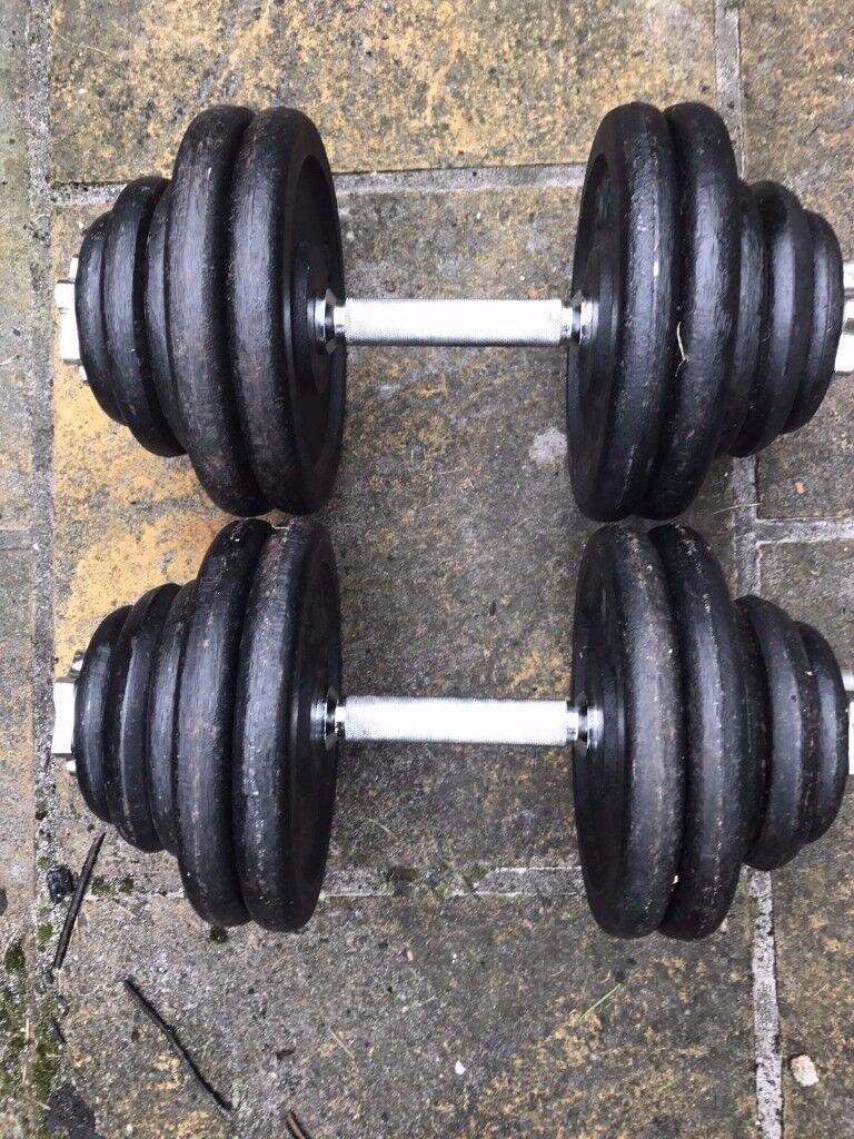 63.5kg Cast Iron Adjustable Dumbbell Weights Set ( squat, rack, bench, press, dumbell, ez, barbell)