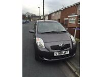 Toyota Yaris 2008 1.3 Metallic Grey, Excellent Condition