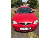Proton Gen 2. LOW MILEAGE!!! Great condition, cheap insurance, new MOT, great motor.