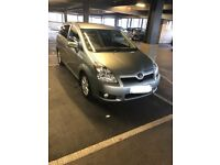 **EXCELLENT FAMILY 7SEATER CAR**
