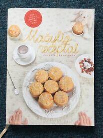 Book/ Knyga Mazylio receptai
