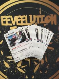 Pokemon cards - Japanese bulk promos - Bewear Pokemon center promo 058/SM-P x18
