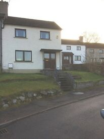 Dingwall 2 bedroom end terrace house for sale