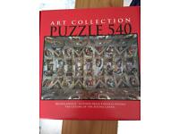 Jigsaw puzzle of Sistine chapel