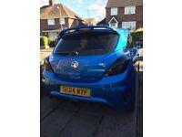 Vauxhall Corsa VXR 64 plate (2014) Arden Blue