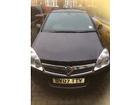 CHEAP VAUXHALL ASTRA 07 FOR SALE