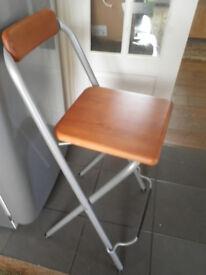 Ikea Dennis Breakfast Bar Stool